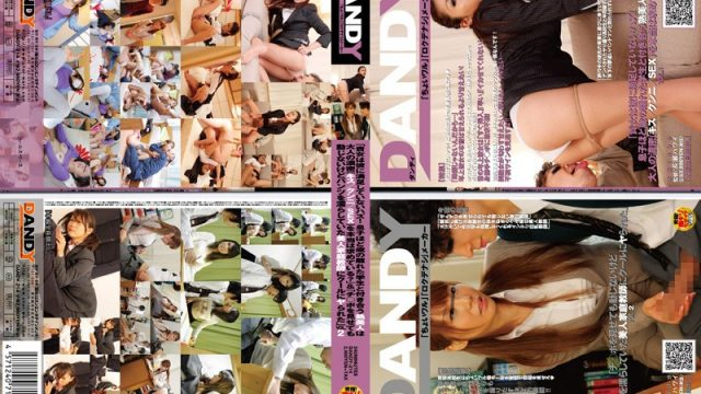 DANDY-214  She is never Satisfied with Him! Beautiful Housewife Goes out with Student… Kiss / Cunnilingus /