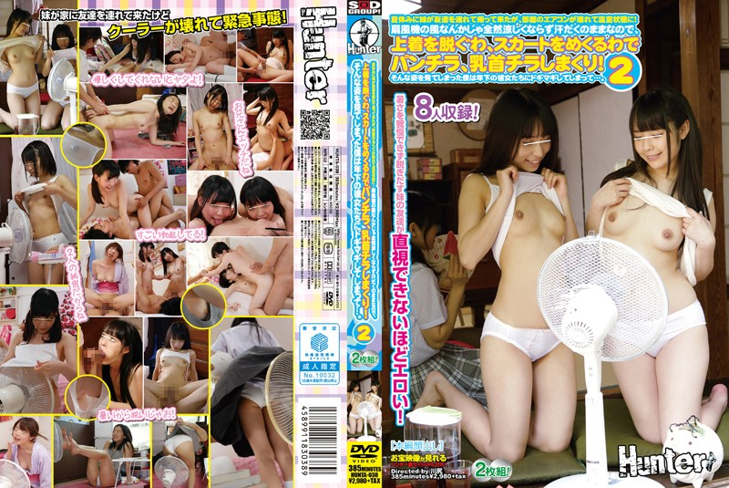 HUNTA-038 jav watch My Little Sister Brought Her Friend Over For Summer Vacation, But The AC's Busted And The House