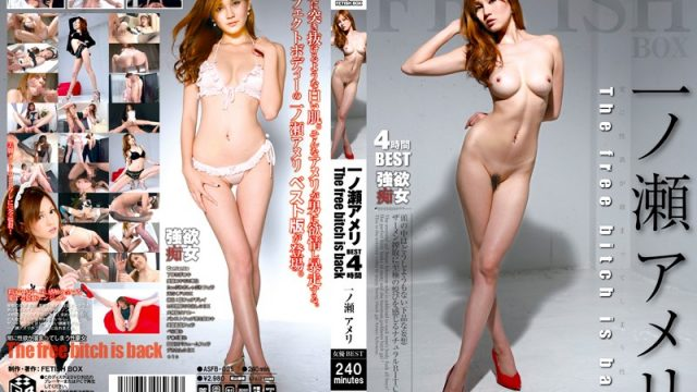 ASFB-035 JavJack Ameri Ichinose BEST 4 Hours The free bitch is back
