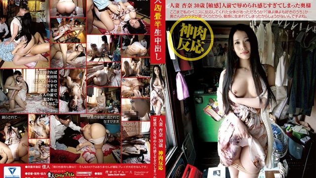 SY-180 asian porn movies Creampies with Amateurs in a Tiny Room 180 Married Woman Anna 30 Years Old Super Sensitive This Wife
