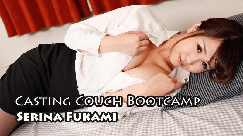 HEYZO-1346 jav online Casting Couch Bootcamp – Serina Fukami
