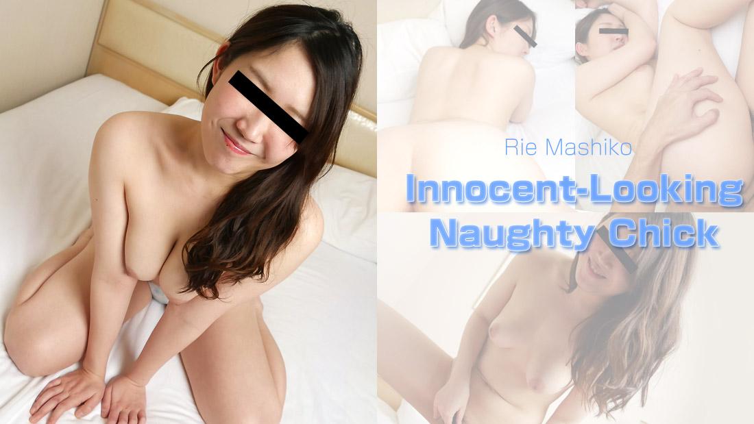 HEYZO-1965 japanese uncensored porn Innocent-Looking Naughty Chick – Rie Mashiko