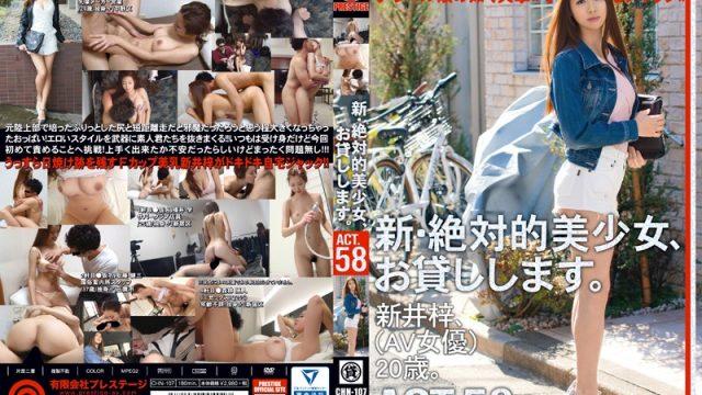 CHN-107 japanese porn movies Renting New Beautiful Women ACT.58 Azusa Arai