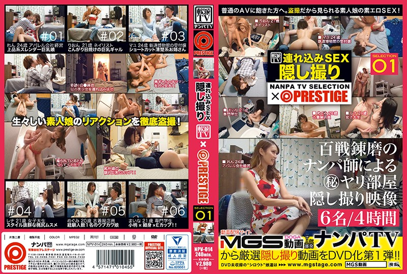 NPV-014 jav japanese Picking Up Girls. TV x PRESTIGE. The Bring In And Secretly Film Sex Selection. 01