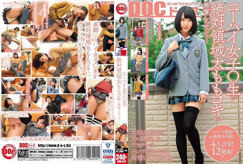 SIM-031 jav online I Got Super Excited For A Sch**lgirl In Knee-High Socks And The Total Domain Of Her Hot Thighs…