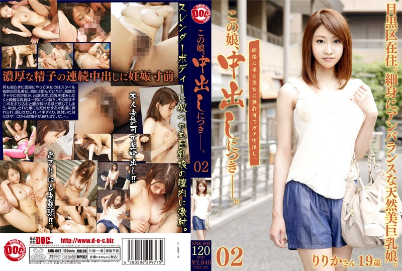 SNK-002 japan hd porn This Girl, Creampie. 02