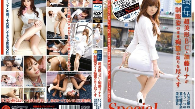 SPC-001 jav black actor Working Girl Special