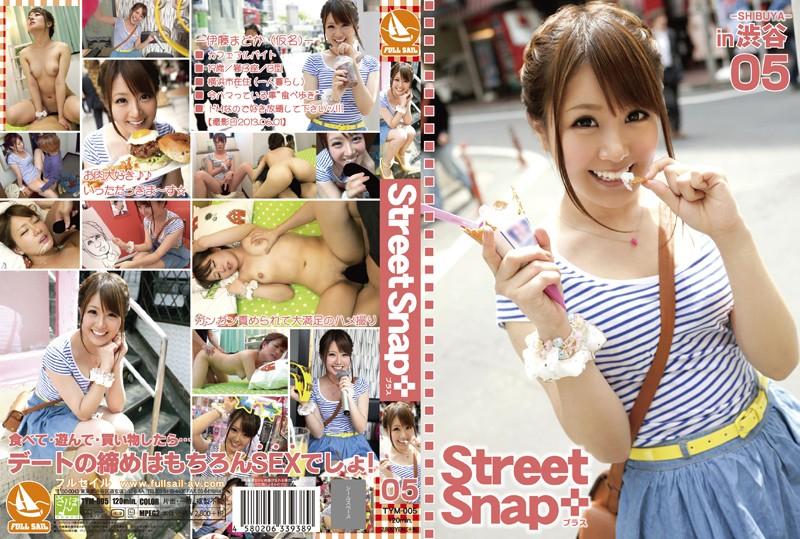 TYM-005 porn japan hd Street Snap+ 05