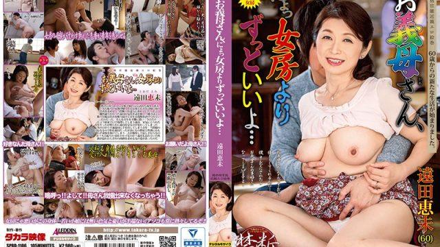 SPRD-1106 hot jav Dear Stepmom, I, I Like You Much Better Than My Wife… Emi Toda