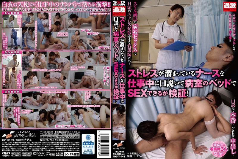 NHDTA-746 full free porn Verifying That A Stressed-Out Nurse Can Be Seduced and Fucked In The Hospital Bed!