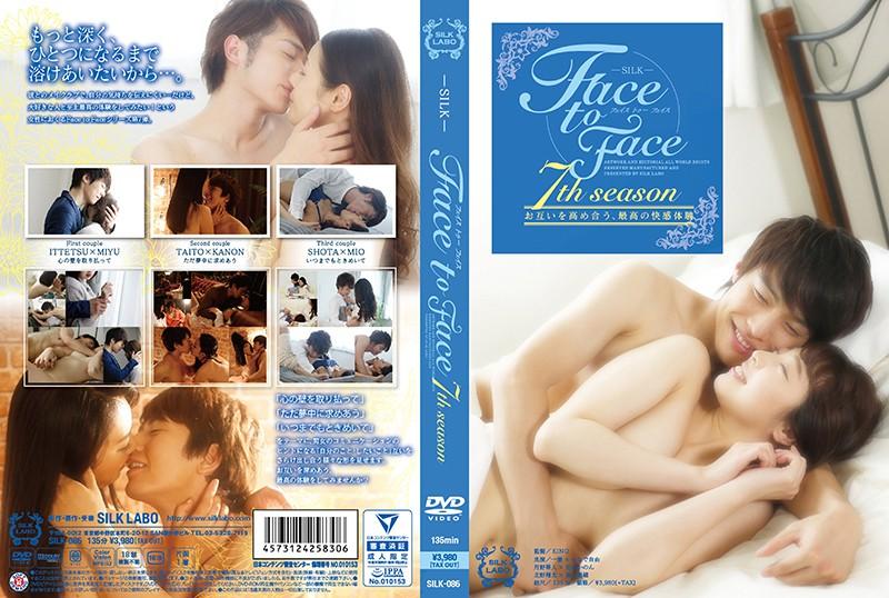 SILK-086 japanese porn movies Face To Face 7th Season