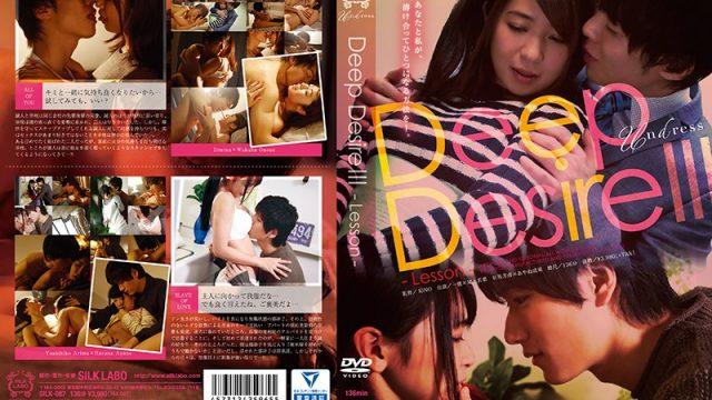 SILK-087 javforme Deep Desire 3