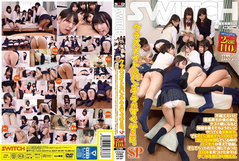 SW-397 jav My Classmate Was Flashing Her Panties Right Beside Me. SPECIAL – I'm Nothing To Look At But I'm Good