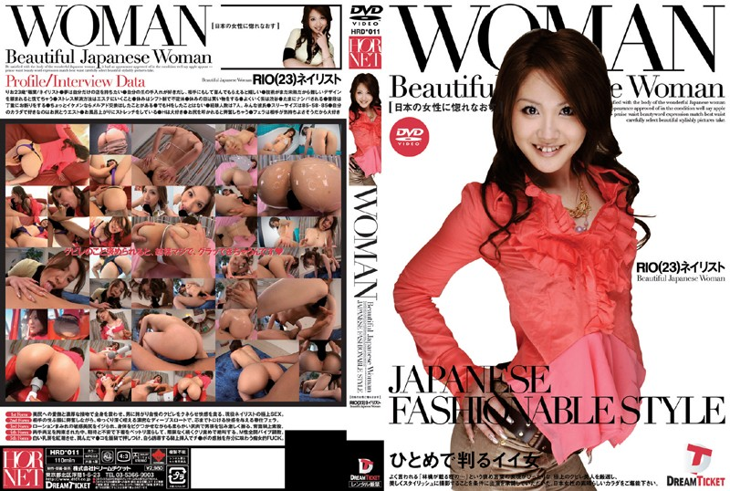 HRD-011 asian porn video WOMAN [ I Am In Love With Japanese Girls All Over Again] 11