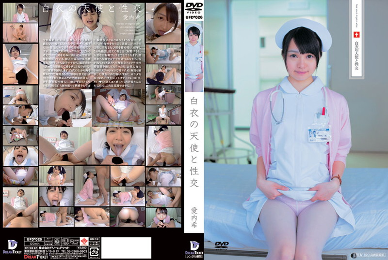 UFD-026 jav online streaming Sex With A White Robed Angel Nozomi Aiuchi