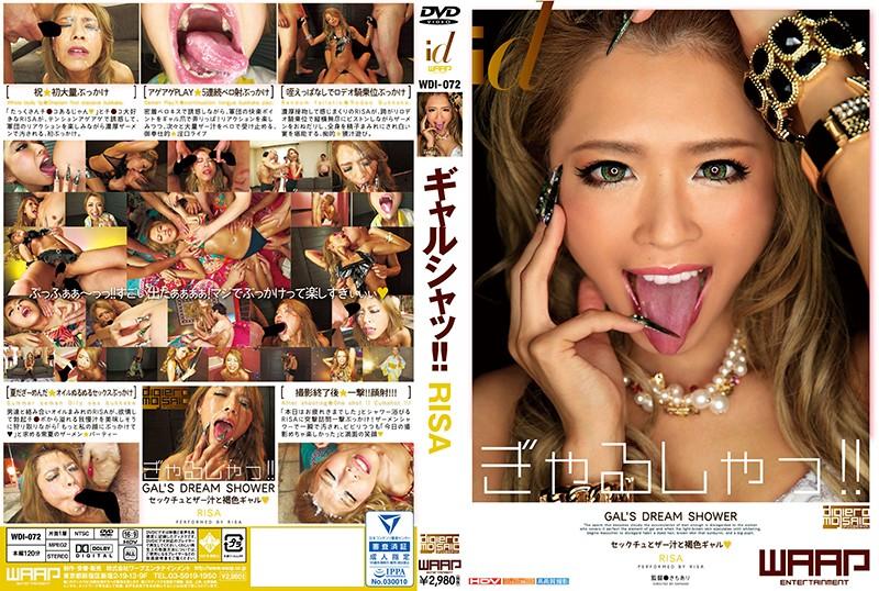 WDI-072 japanese porn Gal Bukkake!! Risa