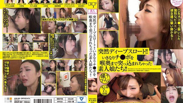 DROP-007 best free porn Sudden Deep Throat!! Amateur Girls Who Get Rock Hard Cocks Suddenly Thrust Down Their Throats!!