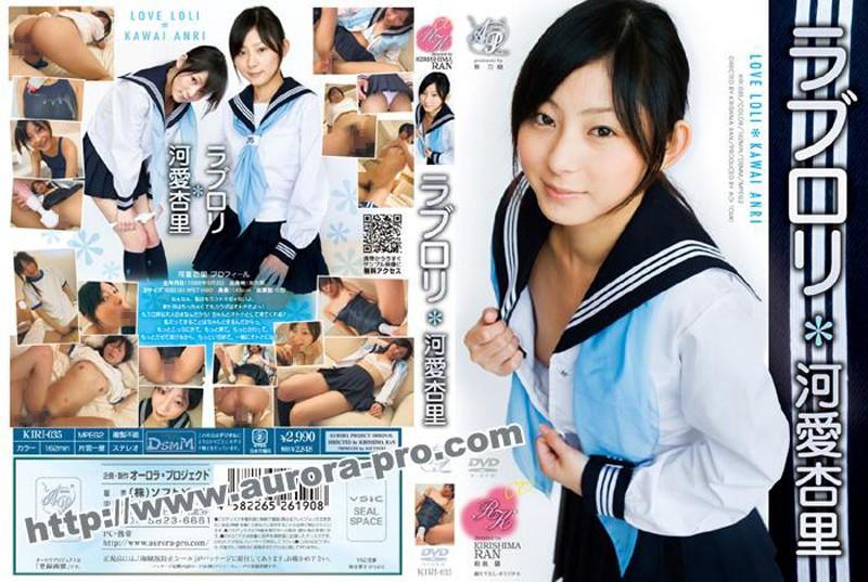 KIRI-035 JavGuru Love Lolita Anri Kawai