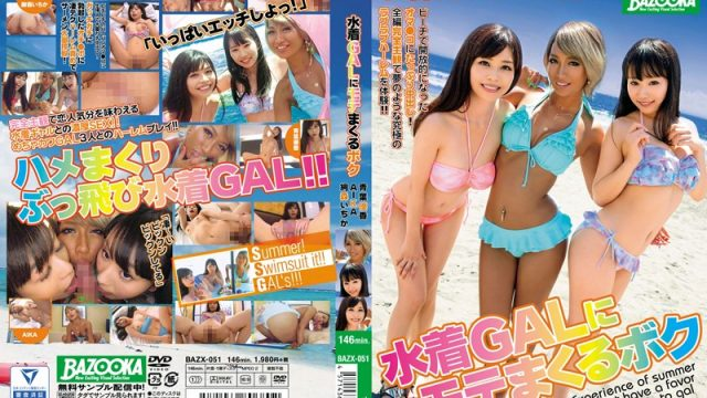BAZX-051 full free porn I'm Popular With Girls In Swimsuits