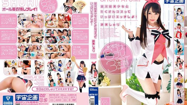MDTM-357 jav sex Let's Have Lots Of Cosplay Sex With A Galaxian Class Beautiful Girl vol. 001