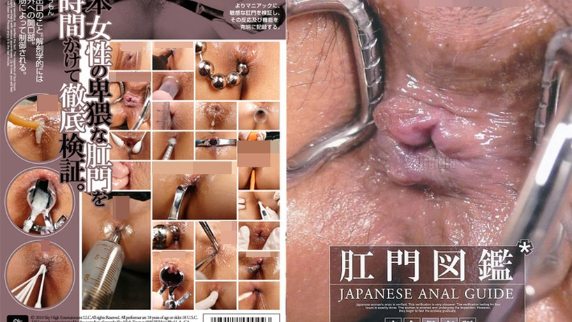 Tokyo Hot RED-118 japanese free porn RED HOT FETISH COLLECTION- Anal Special