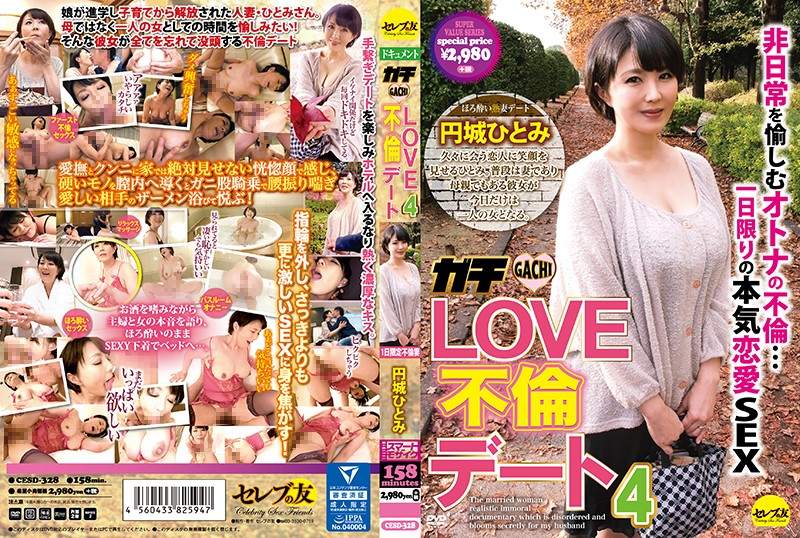 CESD-328 best japanese porn Real Love Adultery Date 4 Hitomi Enjoji