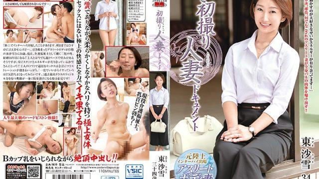 JRZD-853 popjav First Time Filming My Affair Sayuki Azuma