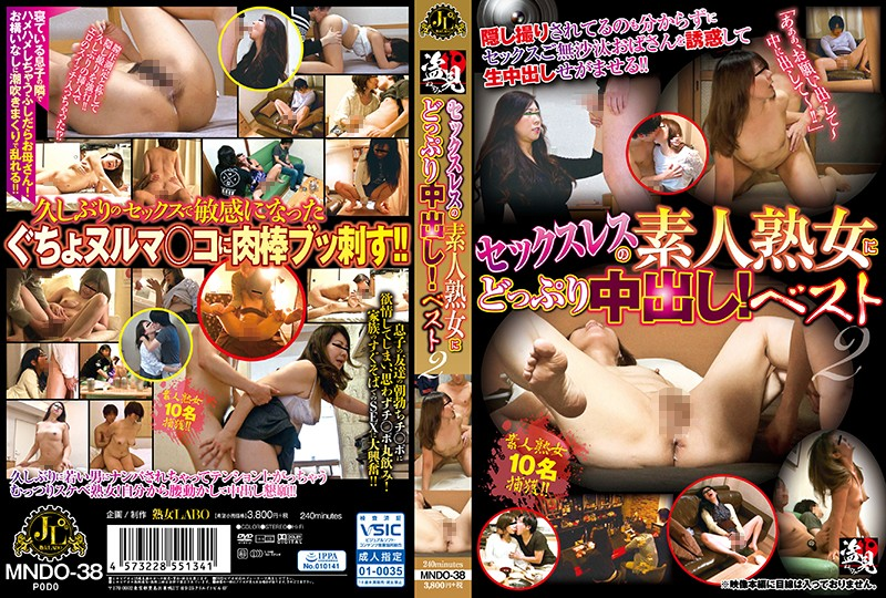 MNDO-38 porn japan hd Thick Creampie In Sexless Amateur Mature Woman! Highlights 2