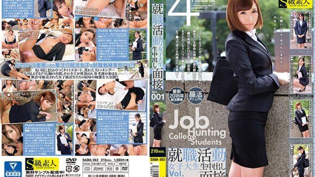 SABA-363 jav download Job Hunting College Girl Creampie Raw Footage Interview vol. 001