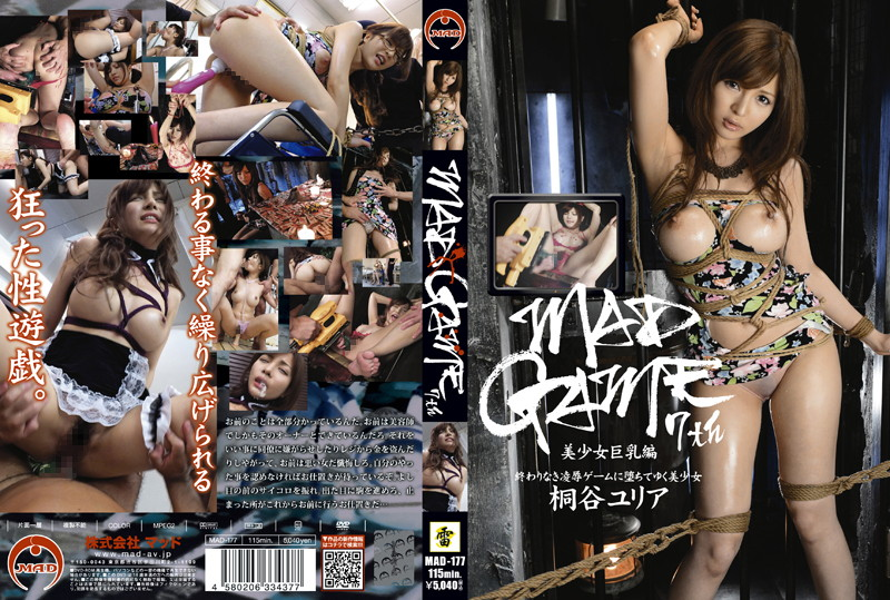 MAD-177 javporn MAD GAME 7th Young Hotties with Huge Tits Edition Yuria Kiritani
