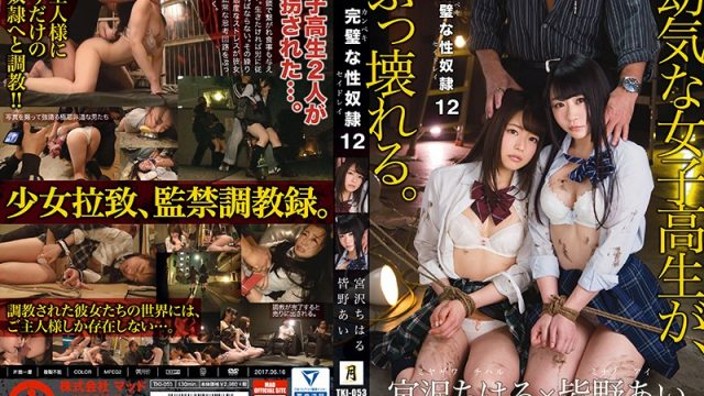 TKI-053 best jav Perfect Sex Slave 12