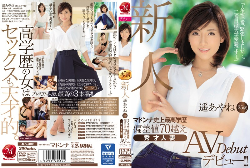 JUY-332 xxx girls Ayane Haruka A Fresh Face Ayane Haruka, Age 35 The Smartest Lady In The History Of The Madonna Label A Standard