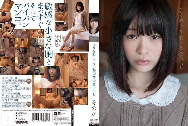 MUKD-325 free jav porn A Barely Legal Legal Girl In A Sailor Uniform And Frills Takes Gallons Of Creampies Sonoka