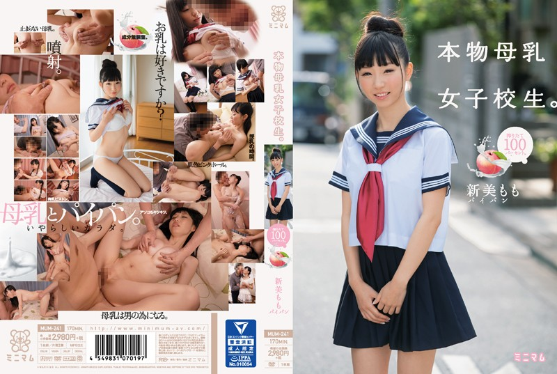 MUM-241 japan porn 100% Freshly Squeezed. Genuine Schoolgirl Breast Milk. Shaved Pussy. Momo Niimi