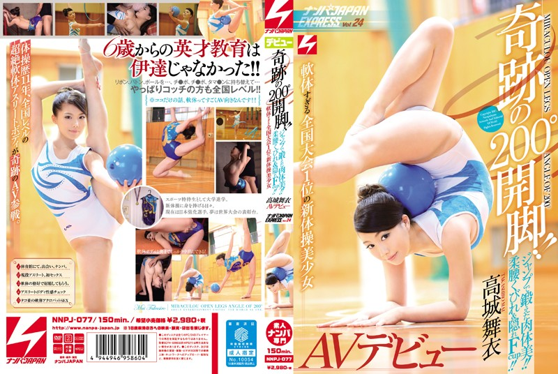NNPJ-077 jav sex ?The Beautiful Body That Has Been Trained With Jumps!! Her Flexible Waist And Hidden F Cup Tits!!
