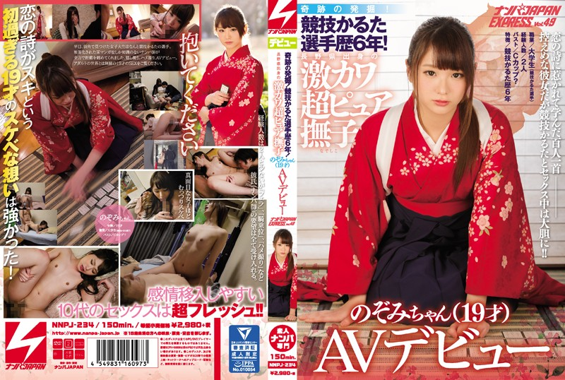 NNPJ-234 jap porn A Miraculous Discovery! A 6 Year Competitive Japanese Card Playing Career! An Ultra Cute And Pure