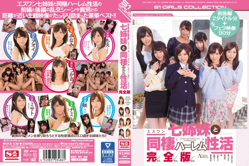 OFJE-030 free porn online Live-In Harem Life With The Seven Stepsisters Of S1 – Complete Edition