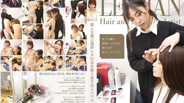 PARATHD-2378 jav finder Mayu Sato Aisha Yuzuki A Beautiful Makeup Artist Who Keeps On Subjecting This Fresh Face Actress To Deep And Rich Lesbian