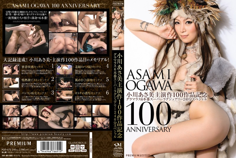 PGD-672 free jav Celebrating 100 Leads Played By Asami Ogawa . Glamorous 6 – Super Luxury Fucking 240 Minutes Special