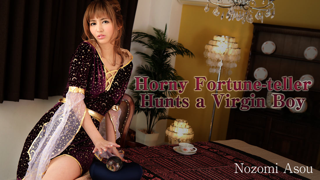 HEYZO-1525 jav hd streaming Horny Fortune-teller Hunts a Virgin Boy – Nozomi Asou