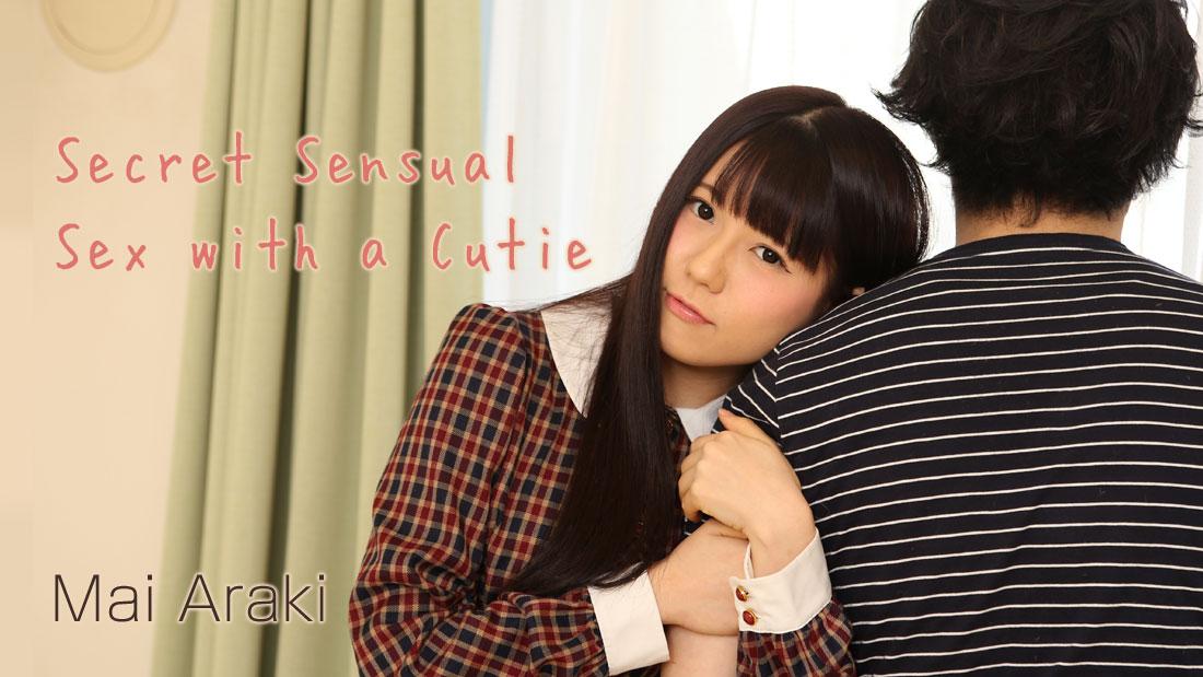 HEYZO-1231 japanese porn streaming Secret Sensual Sex with a Cutie – Mai Araki