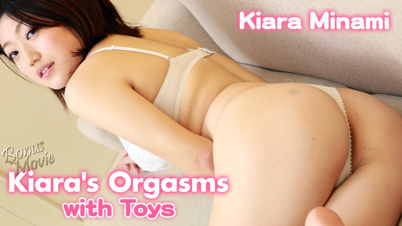 HEYZO-1338 jav videos Kiara's Orgasms with Toys – Kiara Minami