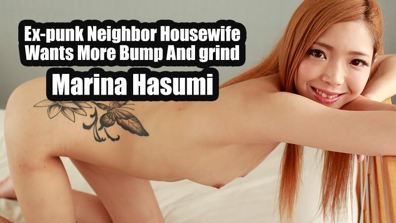 HEYZO-1714 porn japan Ex-punk Neighbor Housewife Wants More Bump And grind – Marina Hasumi