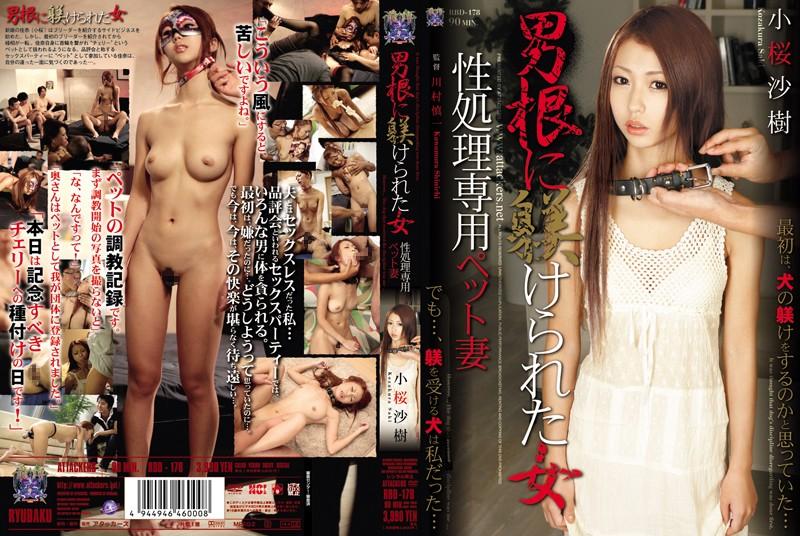 RBD-178 jav best Slut Gets Trained By Hard Cock: Wives Used as Sex Pets Kozakura Saki