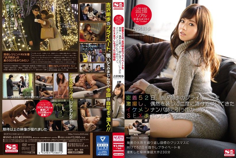 SNIS-650 JavHD Akiho Yoshizawa Real Peeping On Film! Extreme, Intimate Footage Of Akiho Yoshizawa 's Private Life For 52 Days, And