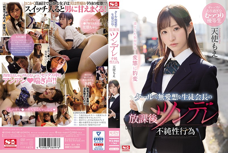 SSNI-463 jav porn best Cool And Blunt Student Council President After School Tsundere Filthy Fuck Moe Amatsuka