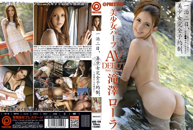 ABS-130 porn jav One Night, Two Days Beautiful Girl Complete Reservation System. Lola Takisawa