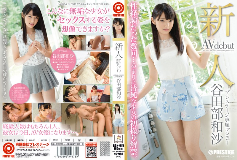 BGN-015 hpjav Newcomer Kazusa Yatabe makes her debut with Prestige.