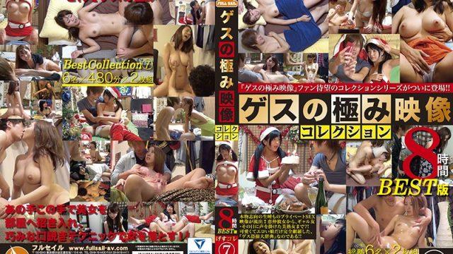 FSB-007 porn hd jav Filthy Video Collection 07