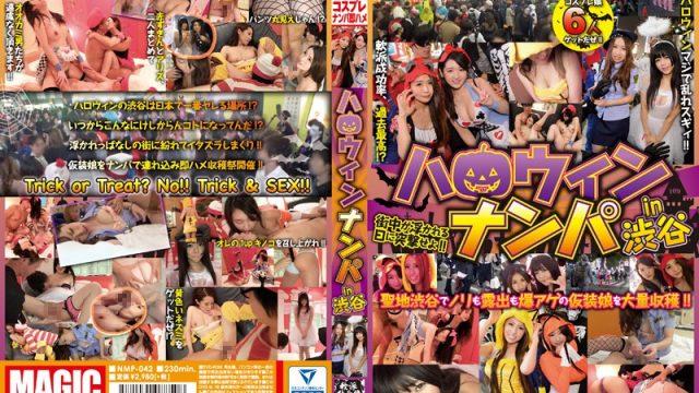 NMP-042 jav Picking Up Girls On Halloween In Shibuya